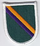 Civil Affairs Psychological Ops flash/oval