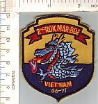 USMC Vietnam 66-71 2nd ROK MAR BDE $4.00