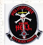 HS-4 BLACK KNIGHTS Helicopters From Hell ns me $3.00
